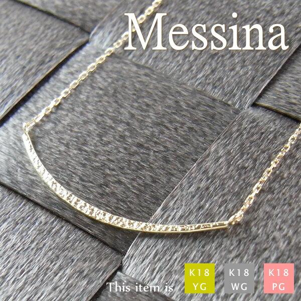 18金 ゴールド ネックレス [Messina] 普段使い 華奢 シンプル レディース アクセサリー 首飾り necklace チェーン ペンダント バー 女性用 結婚式 トップ 誕生日 プレゼント K18 18k gold