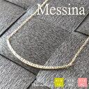 【エントリーでポイント20倍】 18金 ゴールド ネックレス [Messina] 普段使い 華奢 シンプル レディース アクセサリー…
