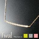 18金 ゴールド ダイヤモンド ネックレス [Twal] 普段使い 華奢 シンプル レディース アクセサリー ダイヤ 首飾り neck…