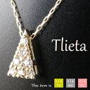 18金 ゴールド ダイヤモンド ネックレス [Tlieta] 普段使い 華奢 シンプル レディース アクセサリー ダイヤ 三角 首飾…