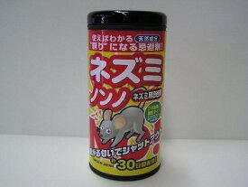 ネズミ忌避剤 ネズミノンノ 固形タイプ/忌避剤 ネズミ駆除 ネズミ撃退 天然成分 代引き不可 送料無料