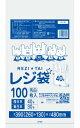 【10冊小箱販売】1冊あたり295円 100枚x10冊 レジ袋厚手タイプ西日本40号(東日本30号) RS-40kobako 0.017mm厚 …