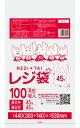 1冊あたり345円 100枚x30冊レジ袋厚手タイプ西日本45号(東日本45号) RS-45 0.019mm厚 乳白/レジ袋 手さげ袋 買…