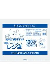 1冊あたり1100円 100枚x10冊 大型レジ袋 厚手タイプ西日本70号 RS-70 0.024mm厚 乳白/大型レジ袋 レジ袋 手さげ袋 買い物袋 サンキョウプラテック 送料無料 まとめ買い あす楽 13時まで即納