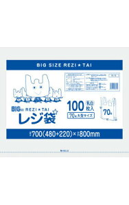 【まとめて3ケース】 RS-70-3 大型レジ袋 厚手タイプ 西日本70号 70号 0.024mm厚 乳白 100枚x10冊x3箱 1冊あたり1067円 大型 レジ袋 レジ 袋 手さげ袋 買い物袋 厚手 サンキョウプラテック 送料無料