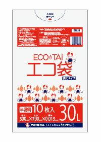 1冊あたり38円 10枚x100冊 ごみ袋 30リットル KN-33 0.015mm厚 半透明/ポリ袋 ゴミ袋 エコ袋 袋 サンキョウプラテック 送料無料 あす楽 13時まで即納