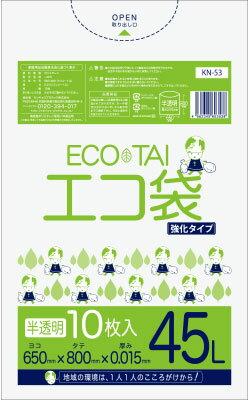 1冊あたり51円 10枚x100冊 ごみ袋 45リットル KN-53 0.015mm厚 半透明/ポリ袋 ゴミ袋 ごみ袋 エコ袋 サンキョウプラテック 送料無料 あす楽 13時まで即納