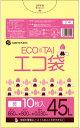1冊あたり108円 10枚x60冊 ごみ袋 45リットル LY-40 0.030mm厚 黄色/カラーポリ ポリ袋 ゴミ袋 エコ袋 袋 黄 サンキ…