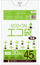 【まとめて3ケース】1冊あたり246円 30枚x30冊x3箱 ごみ袋 45リットル UN-64-3 0.025mm厚 半透明/ポリ袋 ゴミ袋 エコ…