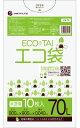 1冊あたり175円 10枚x40冊 ごみ袋 70リットル LN-74 0.040mm厚 半透明 / ポリ袋 ゴミ袋 エコ袋 袋 サンキョウプラテッ…
