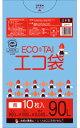 1冊あたり225円 10枚x30冊 ごみ袋 90リットル LN-91 0.040mm厚 青 / ポリ袋 ゴミ袋 エコ袋 サンキョウプラテック 送料…
