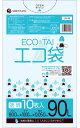 1冊あたり275円 10枚x25冊 ごみ袋 90リットル LN-98 0.050mm厚 透明/ポリ袋 ゴミ袋 エコ袋 袋 90L サンキョウプ…
