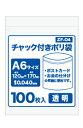 1冊あたり195円 100枚x60冊 チャック付きポリ袋 A6サイズ 0.040mm厚 ZF-04 透明/チャック付き ポリ袋 ジッパー…