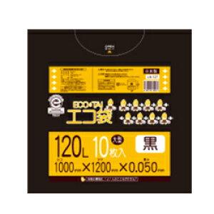1冊365円 10枚 ごみ袋 120リットル LN-127bara 0.050mm厚 黒/ポリ袋 ゴミ袋 エコ袋 袋 120L サンキョウプラテック