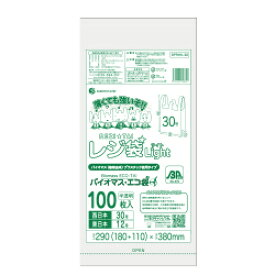 【まとめて3ケース】1冊あたり126円 100枚x80冊x3箱 バイオマスプラスチック使用レジ袋 薄手タイプ ブロック有 西日本30号(東日本12号) BPRHK-30-3 0.011mm厚 半透明/レジ袋 手さげ袋 買い物袋 バイオマス サンキョウプラテック まとめ買い 送料無料 あす楽