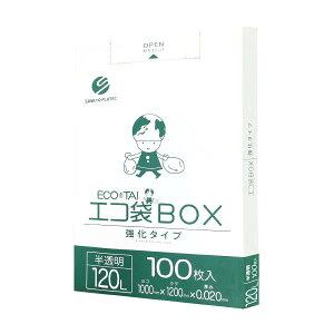 【まとめて10ケース】1小箱あたり1,890円 100枚x3小箱x10箱 ごみ袋箱タイプ 120リットル BX-1230-10 0.020mm厚 半透明/ポリ袋 ゴミ袋 エコ袋BOX BOXタイプ 箱タイプ 小箱 サンキョウプラテック ま