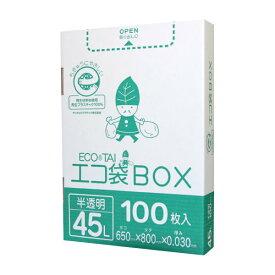 【小箱販売】 HK-440kobako 1小箱1600円 100枚 ごみ袋箱タイプ 45リットル 0.030mm厚 半透明 ポリ袋 ゴミ袋 袋 45l サンキョウプラテック ごみ袋 エコ袋BOX BOXタイプ 箱タイプ 小箱 送料無料