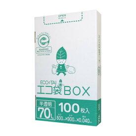 【小箱販売】 HK-740kobako 1小箱あたり2450円 100枚小箱 ごみ袋箱タイプ 70リットル 0.040mm厚 半透明 ポリ袋 70l サンキョウプラテック ゴミ袋 ごみ袋 エコ袋BOX BOXタイプ 箱タイプ 小箱 送料無料