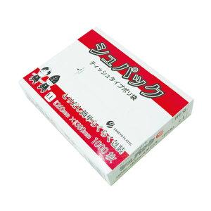 FPT-13 1小箱あたり1030円 1000枚x9小箱 ティッシュタイプポリ袋 LLサイズ 0.010mm厚 半透明/保存袋 ポリ袋 ゴミ袋 ごみ袋 袋 箱タイプ 食品検査適合 RoHS指定 食品用 キッチン サンキョウプラテック
