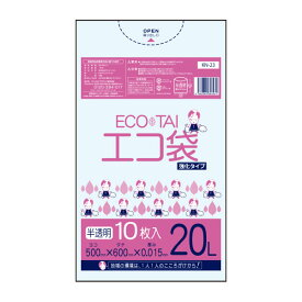 1冊あたり36円 10枚x100冊 ごみ袋 20リットル KN-23 0.015mm厚 半透明/ポリ袋 ゴミ袋 エコ袋 袋 サンキョウプラテック 送料無料 あす楽 即納 即日発送