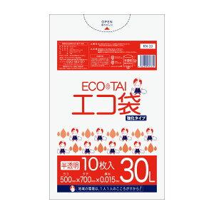 1冊あたり38円 10枚x100冊 ごみ袋 30リットル KN-33 0.015mm厚 半透明/ポリ袋 ゴミ袋 エコ袋 袋 30l サンキョウプラテック 送料無料 あす楽 即納 即日発送