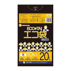 KN-22 1冊あたり36円 10枚x100冊 ごみ袋 20リットル 0.015mm厚 黒/ポリ袋 ゴミ袋 エコ袋 袋 サンキョウプラテック 送料無料 あす楽 即納 即日発送