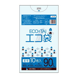 LN-98 1冊あたり274円 10枚x25冊 ごみ袋 90リットル 0.050mm厚 透明 ポリ袋 ゴミ袋 エコ袋 袋 90L サンキョウプラテック 送料無料 あす楽 即納 即日発送