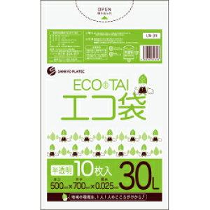 【まとめて3ケース】1冊あたり62円 10枚x100冊x3箱 ごみ袋 30リットル LN-34-3 0.025mm厚 半透明/ポリ袋 ゴミ袋 エコ袋 袋 サンキョウプラテック まとめ買い 送料無料 あす楽 即納 即日発送