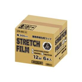 1本あたり510円 6本 ストレッチフィルム 300mm幅x500m STR-300-12 0.012mm厚 透明/梱包用フィルム 大型ラップ 手巻きタイプ サンキョウプラテック まとめ買い 送料無料 あす楽 即納