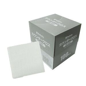 カウンタークロス ハーフサイズ CH-601 ホワイト 35x35cm 100枚x12箱 1枚あたり17.5円 377269/ふきん 食器拭き 水切り キッチン 送料無料 代金引換不可