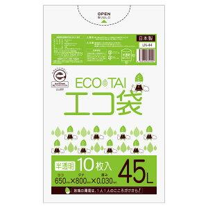 LN-44eco ポリ袋 45リットル 0.030mm厚 半透明 10枚x60冊 1冊あたり96円/ポリ袋 ゴミ袋 エコ袋 袋 エコマーク付き サンキョウプラテック 送料無料