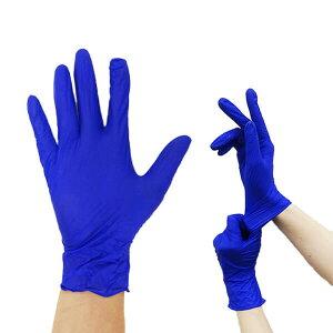 ニトリルウルトラライト 粉なし Lサイズ 250枚x12小箱 1枚あたり25.2円 ブルー 左右兼用 ラテックスフリー/ニトリル手袋 ニトリルゴム グローブ 使い捨て手袋 食品衛生法適合 送料無料 代金引