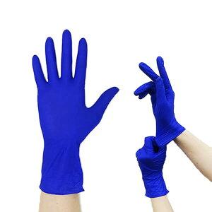 ニトリルウルトラライト 粉なし SSサイズ 250枚 1枚あたり25.2円 ブルー 左右兼用 ラテックスフリー/ニトリル手袋 ニトリルゴム グローブ 使い捨て手袋 食品衛生法適合 代金引換不可