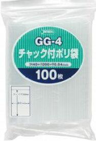1枚あたり2.32円 チャック袋:B6サイズ/透明/0.04mm厚/1箱 50冊入 5000枚入