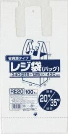 1枚あたり1.41円 レジ袋エコタイプ:Mサイズ/乳白色/0.011mm厚 送料無料/西日本35号/東日本20号 60冊入 6000枚入