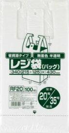 1枚あたり1.41円 レジ袋エコタイプ:Mサイズ/半透明/0.011mm厚 西日本35号/東日本20号 60冊入 6000枚入