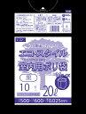 1枚あたり5.00円 エコスタイル:20L(リットル)/黒/0.025mm厚/3箱 ポリ袋 ゴミ袋 ごみ袋 300冊入 3000枚入