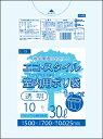 1枚あたり6.30円 エコスタイル:30L(リットル)/透明/0.025mm厚/1箱 ポリ袋 ゴミ袋 ごみ袋 100冊入 1000枚入