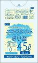 1枚あたり12.70円 エコスタイル:45L(リットル)/透明/0.040mm厚/1箱 ポリ袋 ゴミ袋 ごみ袋 40冊入 400枚入