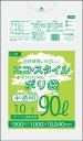 1枚あたり22.00円 エコスタイル:90L(リットル)/半透明/0.040mm厚/1箱 ポリ袋 ゴミ袋 ごみ袋 30冊入 300枚入