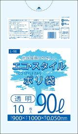 1枚あたり27.00円 エコスタイル:90L(リットル)/透明/0.050mm厚/1箱 ポリ袋 ゴミ袋 ごみ袋 25冊入 250枚入