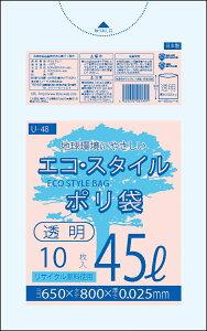 1枚あたり8.10円 エコスタイル:45L(リットル)/透明/0.025mm厚/5箱 ポリ袋 ゴミ袋 ごみ袋 350冊入 3500枚入