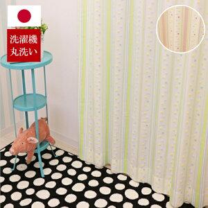 リビングカーテンUVカットカーテン「プリュネル」オーダーカーテンピンクグリーン水玉ポップ子供部屋カーテンオシャレ女の子ch20