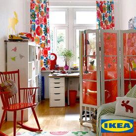 カーテン【IKEA】【100サイズ以上】フレードリカ frederika 綿100% 北欧 おしゃれカーテン 子供部屋 キッズ お花 カラフル ピッタリサイズ 赤 おしゃれ 日本製 洗える リビング 寝室