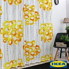 カーテン【ストックホルム】【IKEA】イエロー 綿100% 北欧カーテン おしゃれ ブルックリン 輸入カーテン イケア ピッタリサイズ シンプル 黄色 デザイナーズ モダン かっこいい 人気 定番 メンズ リビング 寝室