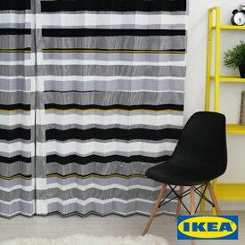 カーテン【セブラグレース】【IKEA】自然素材 北欧カーテン おしゃれ ブルックリン 輸入カーテン イケア シンプル 黄色 デザイナーズ モダン かっこいい 人気 定番 ボーダー ブラック グレー 小さいサイズ 腰高窓