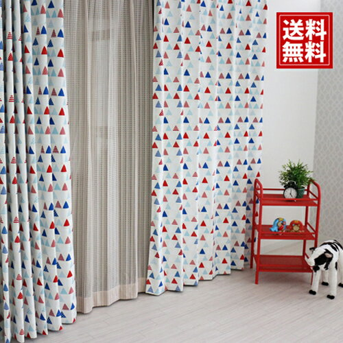 送料無料 子供部屋カーテン 2枚組 「アート」遮光カーテン ガーランド キッズ ブルー 男の子 カーテン 子ども 赤ちゃん