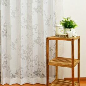 """●日本製● レースカーテン """"レースレイザ""""洗濯機で洗えるカーテン♪リーフ柄 カーテン オパールナチュラル オーダー カーテン ホワイトシンプル ウォッシャブル カーテン"""