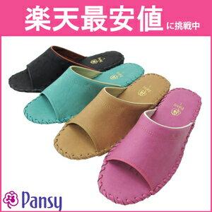 スリッパ 9505 パンジー 婦人用(レディース)定番 大量購入 パンジースリッパ pansy 室内履き パンジー 22%OFF プレゼント 贈り物 ギフト 女性用