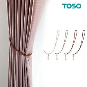 タッセルMC70【TOSO】1本バラ売りカーテンタッセルトーソーメーカー品アイボリー/ベージュ/エンジ/ブラウン激安最安値房掛けタッセル業務用大量購入
